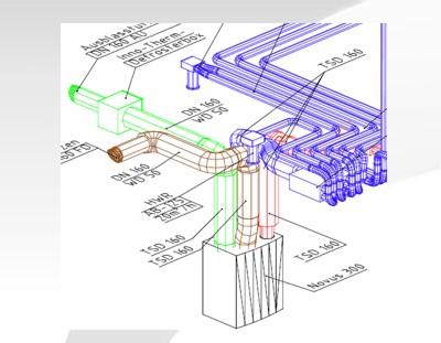 Planung von Lüftungsanlagen
